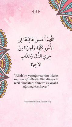 Duaa Islam, Islam Hadith, Islam Quran, Islam Religion, Quran Verses, Arabic Words, Cheer Up, Islamic Quotes, Proverbs