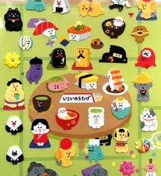 Japan http://etsy.me/1s8lGMI #japan #stickers #cute #kawaii #craft @etsy #food #etsy