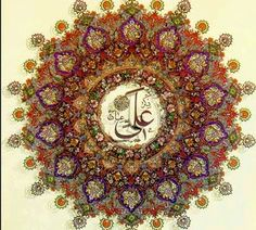 Oh my God. I mean, my Allah! Beaded Ornament Covers, Beaded Ornaments, Iranian Art, Mandala Drawing, World Cultures, Calligraphy Art, Islamic Art, Hobbies And Crafts, Buddhism