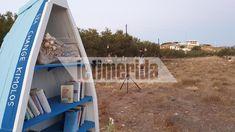 Κίμωλος: Η «Μπέμπα», οι Kimolistas και το μυστικό της επιτυχίας του νησιού εν μέσω πανδημίας | STORIES | iefimerida.gr Park, Parks