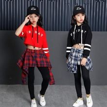 New Hip Hop Girls Clothing Children Teenage Girls Crop Hoodies Sweatshirt And Skirt Pants Sets Korean Kids Streetwear Wholesale Clothing Online Store. We Offer Top Good Quality Cheap Clothes For Women And Men Clothing Wholesaler, # Party Outfits For Women, Cute Girl Outfits, Kids Outfits Girls, Cute Outfits For Kids, Kids Girls, Girls Party Dress, Baby Girl Dresses, Girl Tutu, Party Dresses