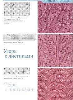 mezgimo rastai - Kristina Dalinkevičienė - Álbumes web de P Lace Knitting Stitches, Lace Knitting Patterns, Knitting Charts, Lace Patterns, Loom Knitting, Stitch Patterns, Knitting Projects, Knit Crochet, Knit Lace