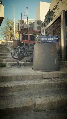 #통영 #동피랑마을