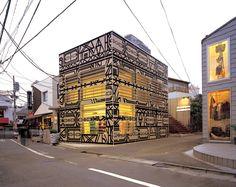 Alexandre Herchcovitch Tokyo by STUDIO ARTHUR CASAS