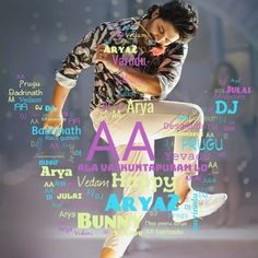 Love Songs Lyrics, Cute Love Songs, Race Gurram, Body Reference Poses, Indian Army Wallpapers, Allu Arjun Wallpapers, Allu Arjun Images, Ram Photos, Hd Wallpapers 1080p