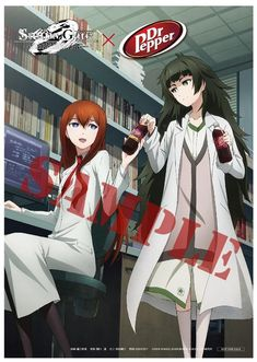 Costumes & Accessories Anime Costumes Strong-Willed Steins Gate Makise Kurisu El Psy Congroo Printed Tee Shirt Short Sleeve T-shirt
