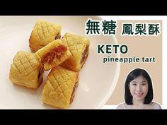 Pineapple Tart, Chinese Dumplings, Waffles, Keto, Breakfast, Food, Morning Coffee, Essen, Waffle