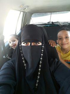 Beautiful Muslim Women, Beautiful Hijab, Beautiful Eyes, Niqab, Muslim Family, Face Veil, Asian Kids, Cute Eyes, Mode Hijab