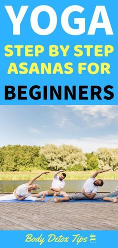 Yoga step by step asanas for beginners is what you need to start your Yoga experience and if you loved you will do it every single day! yoga poses for beginners Yoga Poses For Men, Yoga Poses For Beginners, Beginner Yoga Workout, Workout For Beginners, Qi Gong, Yoga Inspiration, Fitness Inspiration, Detox Tips, Health Resources