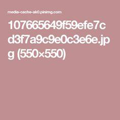 107665649f59efe7cd3f7a9c9e0c3e6e.jpg (550×550)
