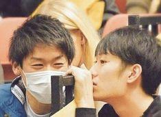 Japan Volleyball Team, Volleyball Players, Ishikawa, Japanese Men, Cute Boys, Haikyuu, Actors & Actresses, Running, Couple Photos
