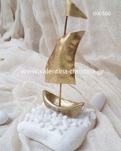Mπομπονιέρα βάπτισης χρυσό καράβι Wire Art, Boats, Diy, Wedding, Valentines Day Weddings, Ships, Bricolage, Do It Yourself, Weddings