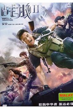 muay thai giant full movie malay subtitle