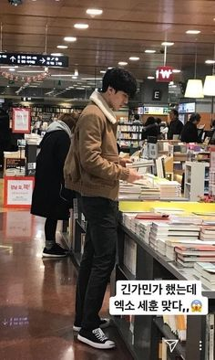Read Sehun ♡ EXO from the story 𝐢𝐝𝐨𝐥𝐬 𝐚𝐬 𝐛𝐨𝐲𝐟𝐫𝐢𝐞𝐧𝐝 𝐦𝐚𝐭𝐞𝐫𝐢𝐚𝐥 by jensgirl (lay💫) with reads. Sehun And Luhan, Park Chanyeol, Lightstick Exo, Wattpad, Shinee, Jong Hyuk, Exo 2014, Sehun Cute, Types Of Boyfriends