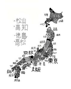 Map of Japan - locations in English with kanji translations