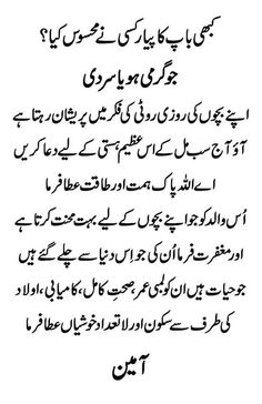 1000 images about urdu on pinterest punjabi