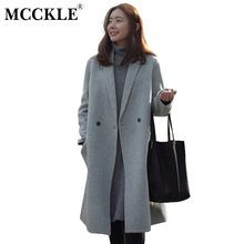 d3b5e9f4228 manteau femme on sale at reasonable prices