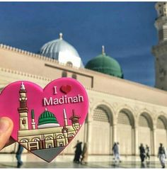 Islamic Wallpaper, Heart Wallpaper, Islamic Images, Islamic Pictures, Medina Mosque, Beautiful Flowers Photos, Green Dome, Masjid Al Haram, Mekkah