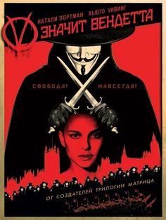 V for Vendetta (2006) - Komikia: Alan Moore eta David Lloyd http://azpitituluak.com/euskaraz/1316508782