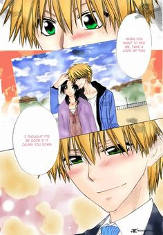 Tags: Anime, Kaichou wa Maid-sama!, Usui Takumi, Ayuzawa Misaki