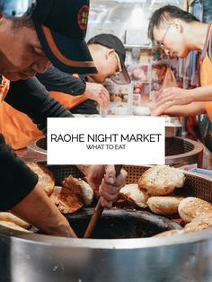Raohe Night Market is one of the oldest night markets in Taipei. Located in Songshan District, it is much smaller compared to Shilin Night Market. You can probably check out all the food stalls within an hour depending on if it's bustling with people.
