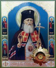 Πνευματικοί Λόγοι: Η θαυματουργή ευχή του Αγίου Λουκά του Ιατρού για ... Orthodox Icons, Faith, Baseball Cards, Blog, Blogging, Loyalty, Believe, Religion
