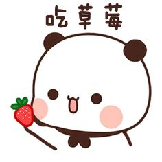 Cute Love Pictures, Cute Cartoon Pictures, Cute Love Gif, Cute Images, Chibi Cat, Little Panda, Dibujos Cute, Diy Stickers, Hello Kitty