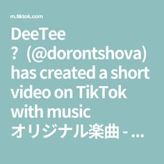 DeeTee 👑(@dorontshova) has created a short video on TikTok with music オリジナル楽曲 - なうなうカップル. Comment your recent emoji #reaction #duet #fyp #foryou #viral My Mood, Go To Sleep, With, Texts, The Creator, Music, Camping, Musica, Campsite