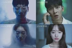 """Characters Trailers Are Out For Kdrama """"Melting Me Softly"""" Asian Actors, Korean Actresses, Korean Actors, Korean Dramas, Drama News, Comedy Scenes, Suspicious Partner, Drama Fever, Romantic Scenes"""
