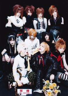 Hanamuke & the GazettE