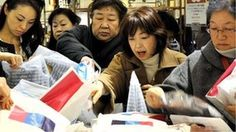 Tokyo consumer price growth at 22-year high