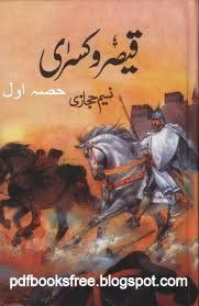 Naseem hijazi novels pdf free download | famous urdu novels and.