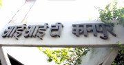 #EducationNews INR 14.43 crore to be invested for cyber security center to be set up in IIT-Kanpur