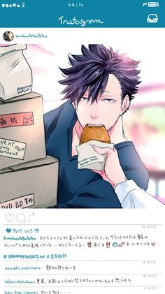 I don't know what that's mean, but Kuroo looks so...*^* There's why I pin this XD And if someone know what does it mean, please translate, I'll be thankful for life♥