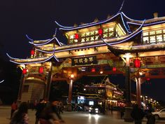 Chengdu, qintai road