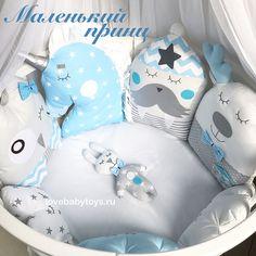 Коллекция бэбитойсов Маленький принц только для мальчиков Классический голубой, благородный серый, белоснежный и серебряный - это палитра Маленького принца Приближается самый волшебный праздник в году и все-все в процессе подготовки А в нашем интернет магазине lovebabytoys.ru можно все выбрать, сложить в корзину и оплатить свой заказ через онлайн-кассу круглосуточно и без выходных Напомню, что на заказы, оплаченные с 22 декабря по 31 декабря включительно, действует бесплатная дост...