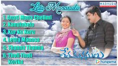 Leta Manasulu - Telugu Audio Jukebox
