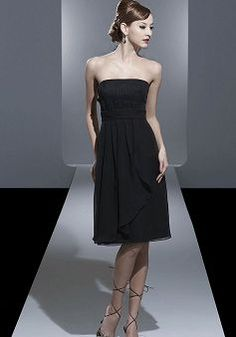 cheap dress online,dresses UK,girls dresses,fancy dress