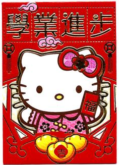 6 Hello Kitty red bow cherry blossom - Sanrio - Lucky Envelope - Money Envelope - Happy Chinese New Year - Lai See Hong Bao