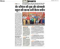 #hallmarkpublicschool #winner #congratulation #girl #carrom #chandigarh #tricity #cbse.