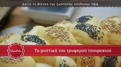 Το τσουρέκι της μαμάς μου - το πιο τρυφερό ♥ | TasteFULL.gr Greek Easter Bread, Greek Sweets, Easter Recipes, Greek Recipes, Hot Dog Buns, Muffin, Baking, Breakfast, Desserts