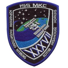 Space Frontier Expedition 37 Version) - This is the original prototype that we are no longer manufacturing. Nasa Iss, Apollo Moon Missions, Space Patch, Nasa Patch, Sunflower Wallpaper, The Right Stuff, International Space Station, Space Shuttle, Space Travel