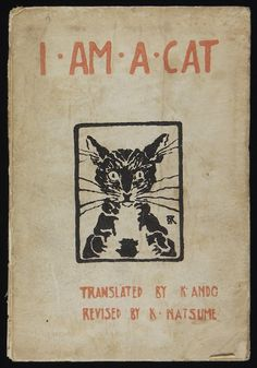 Book cover with woodcut illustration: I Am a Cat, 1906-09.