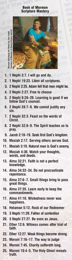 The Book of Mormon scripture mastery bookmark. #lds #mormon