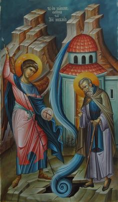 Orthodox Icons, Roman Catholic, Angles, Style Icons, Fashion Art, Painting, Saints, Lord, Catholic