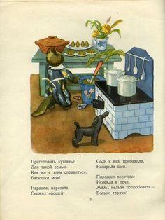 View album on Yandex. Views Album, Author, The Originals, Painting, Yandex Disk, To Draw, Painting Art, Writers, Paintings