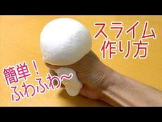 マシュマロスライムの作り方☆ふわふわ♪ひげそりクリームで作るよ! | Handful