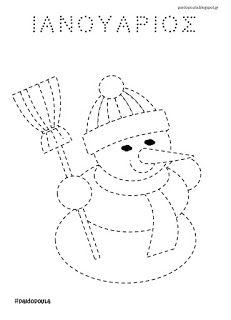Γράφω τα ονόματα των δώδεκα μηνών Homeschooling, Kindergarten, Snoopy, Babies, Education, Crafts, Fictional Characters, Winter Time, Babys