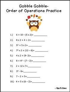 Where are EQAO worksheets available?