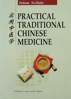 Detox Recipe for Foot Bath - China culture Professor, Foot Detox, Detox Recipes, Bath Recipes, Traditional Chinese Medicine, Natural Health Remedies, Holistic Healing, Alternative Medicine, Natural Medicine